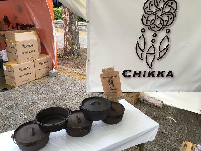 CHIKKAのダッチオーブン