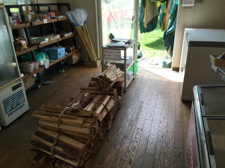 売店で取り扱っている薪