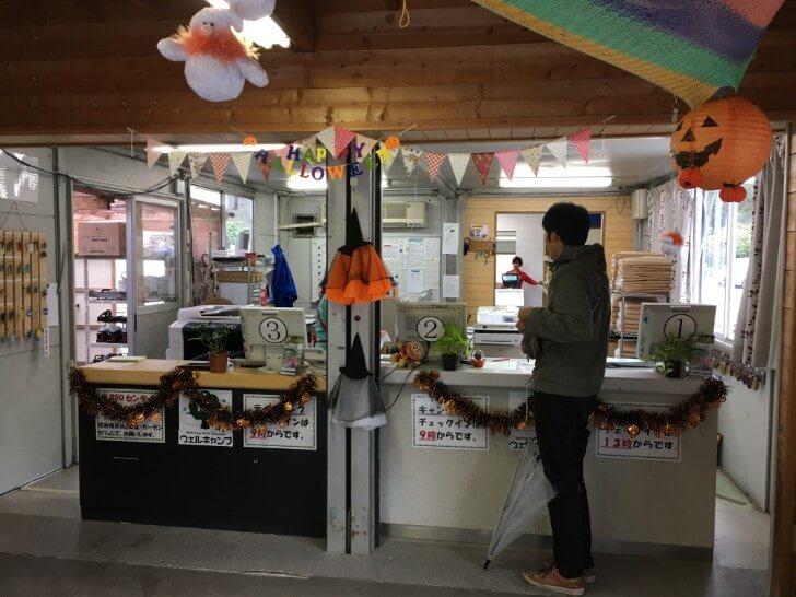 ウェルキャンプ西丹沢の受付