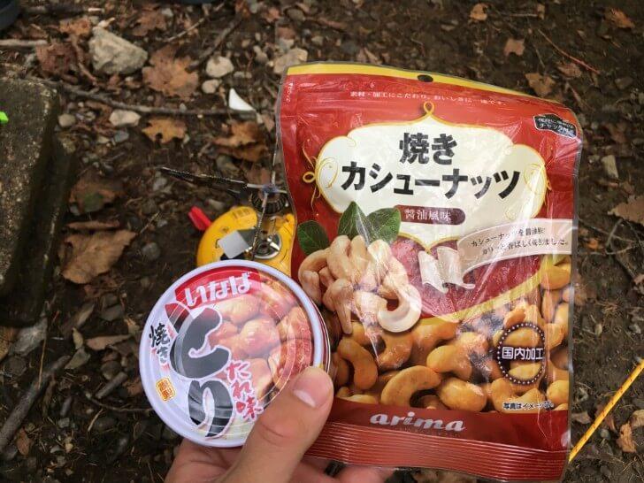 焼きカシューナッツと缶詰焼き鳥