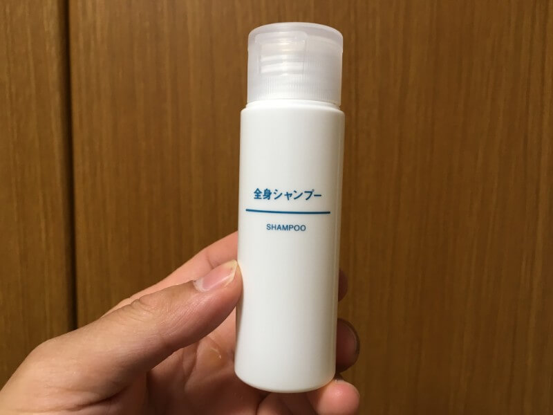 無印良品の全身シャンプー携帯用30ml