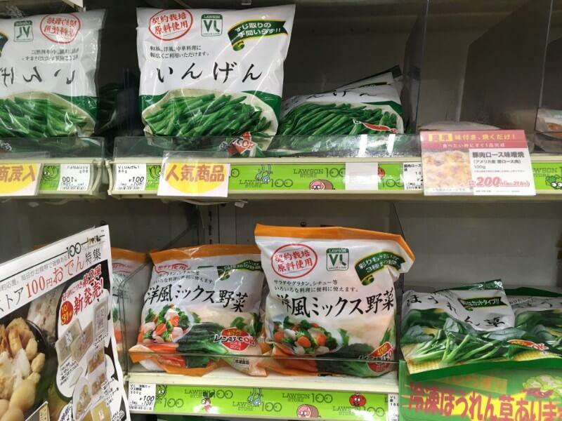 スーパーで陳列されている冷凍野菜