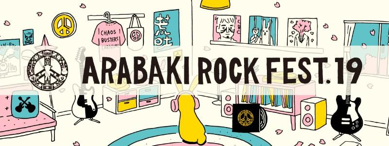 arabaki rock fest 19