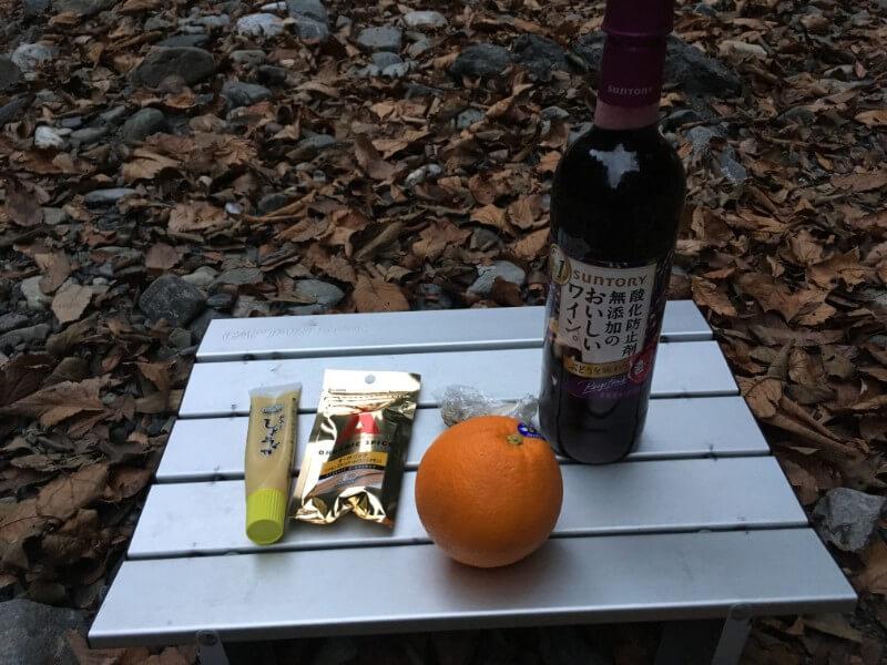 ホットワインの材料