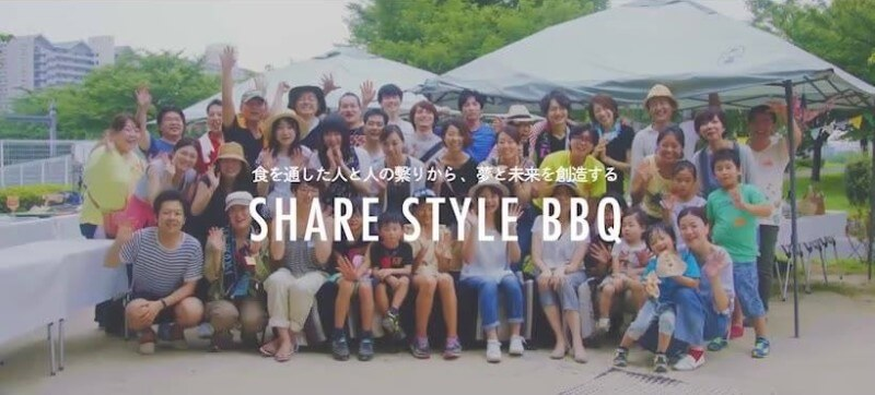 share-style-bbq