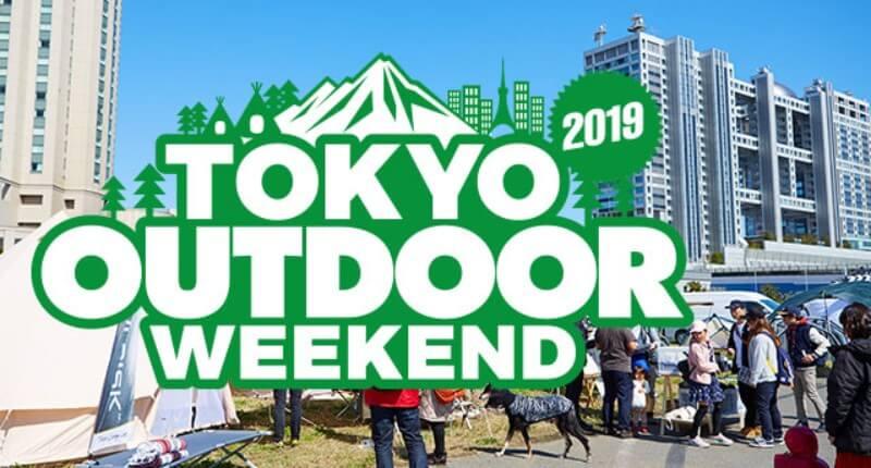 tokyo-outdoor-weekend