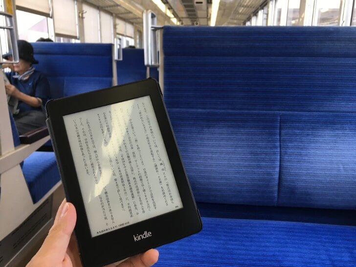 電車の中でKindle