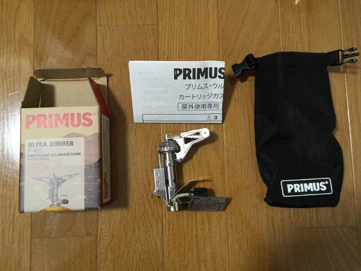 プリムス153ウルトラバーナーの内容物