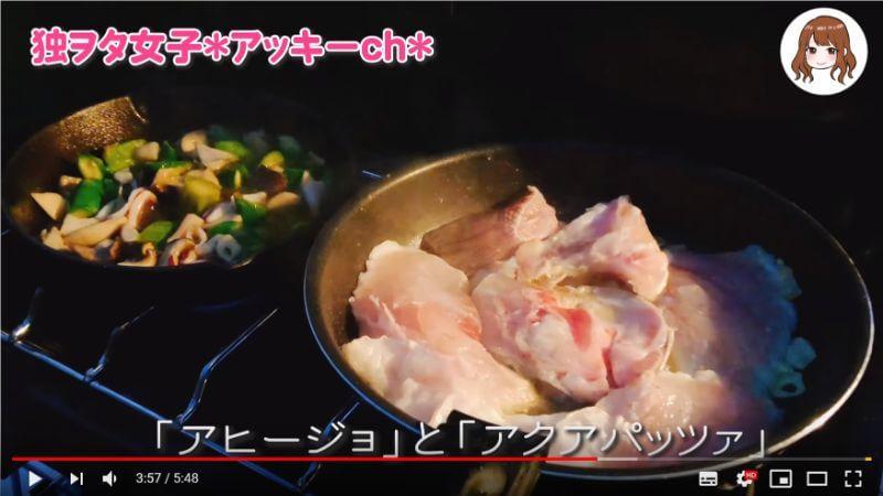 アッキーさんYouTube動画 料理シーン