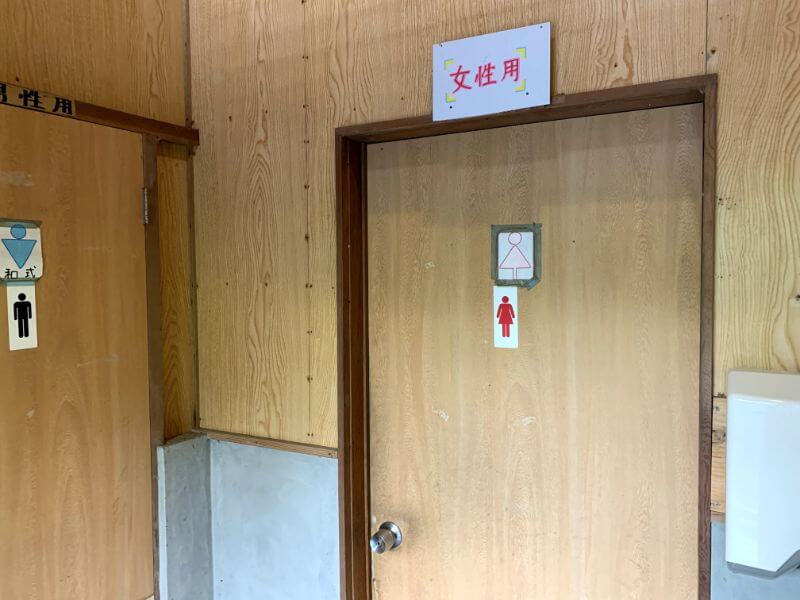 このまさわ渓流園のトイレ(女子トイレドア)