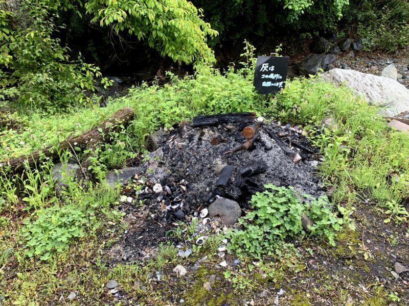 このまさわ渓流園の炭捨て場