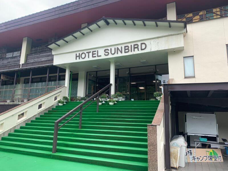 ホテルサンバード フロント入り口