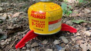 PRIMUSのガスカートリッジホルダーとOD缶