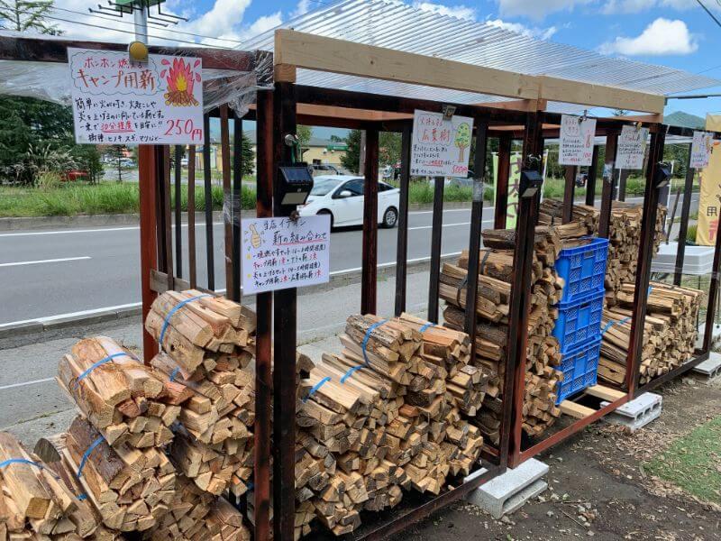 「俺の薪」で販売されている薪たち