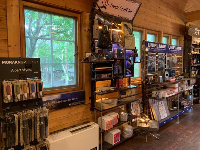 PICA富士西湖の売店