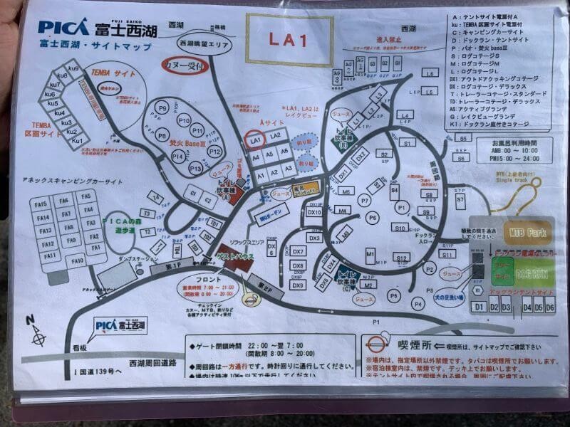 PICA富士西湖の場内マップ